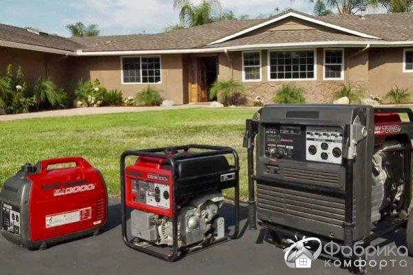 Как выбрать электрогенератор для дома?