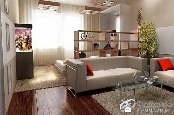 Интерьер гостиной в квартире: зонирование