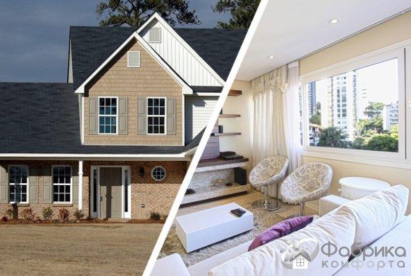 Купить дом или квартиру? 5 факторов, которые помогут вам принять решение